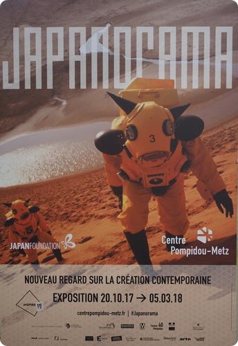 """Affiche de l'exposition """"Japanorama"""""""