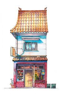 Hôbiro, restaurant chinois