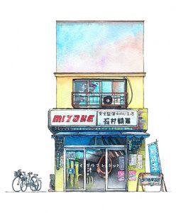 Ishimura, vendeur de vélos