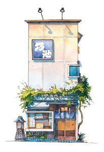 Noike, restaurant de sushi
