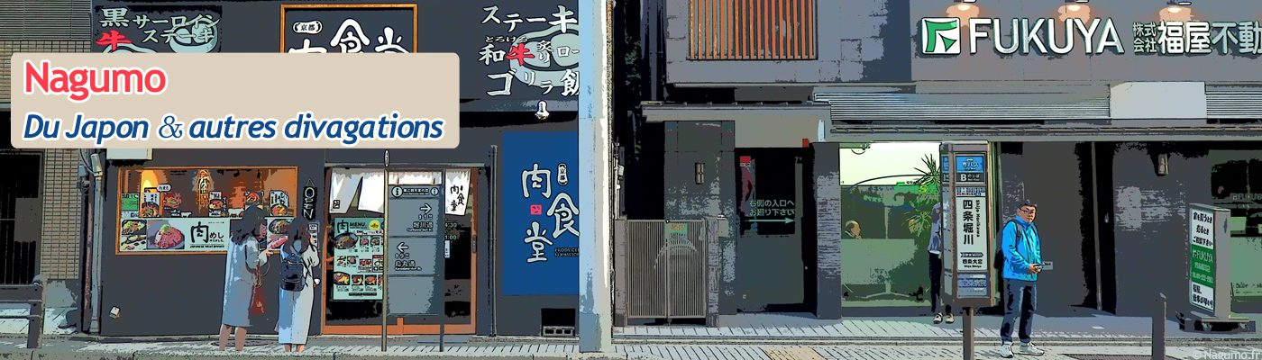 Nagumo – Du Japon & autres divagations